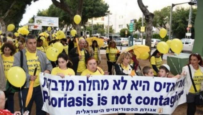 Non, le psoriasis n'est pas contagieux et il se soigne très bien en Israël!