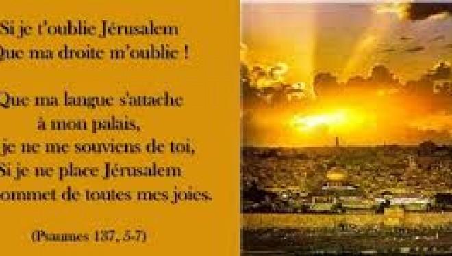 OZ lé-Israël : frères juifs de diaspora montez, montez en Israël !