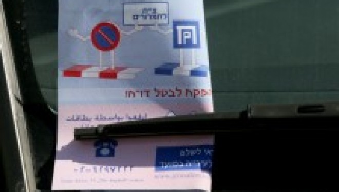 Israel : un nouveau site internet pour contester les contraventions de stationnement mises à tord !