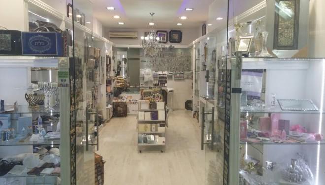 Magasin à vendre dans le Centre commercial HaCity d'Ashdod