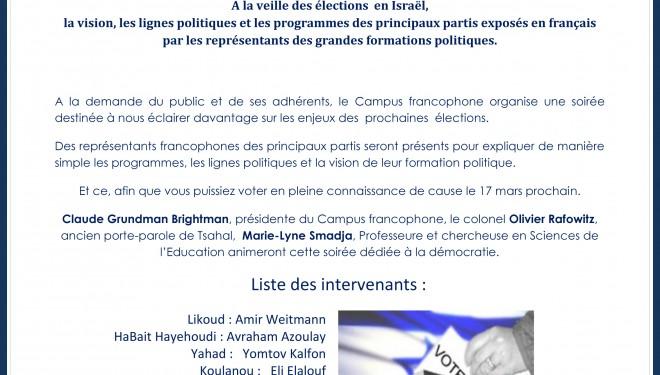 Elections, les lignes politiques et les programmes des principaux partis, conférence au Netanya Academic Collège