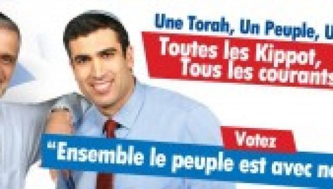Le nouveau parti «Yahad» se mobilise pour les juifs de France