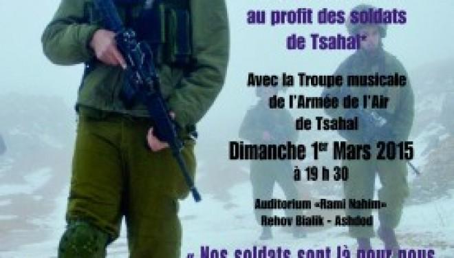 Espace francophone d'Ashdod ! soirée au profit des soldats isolés «hayalim bodedim»