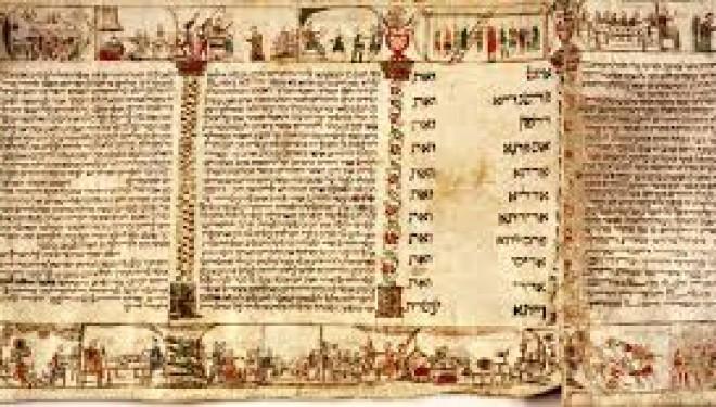 Chabbat Chekalim – Le Mahatsit Hashekel