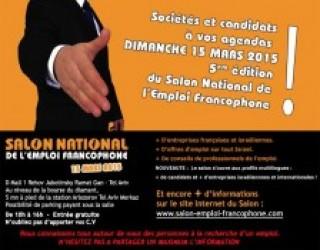 5 ème Salon de l'emploi des Francophones d'Israël