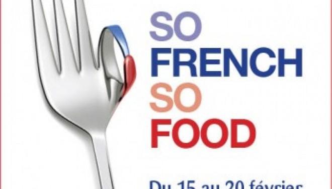 La semaine de la gastronomie française en Israël – 3ème édition