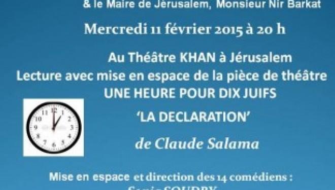 Gala WIZO JERUSALEM – Pièce de théâtre 'UNE HEURE POUR 10 JUIFS ' de Claude SALAMA