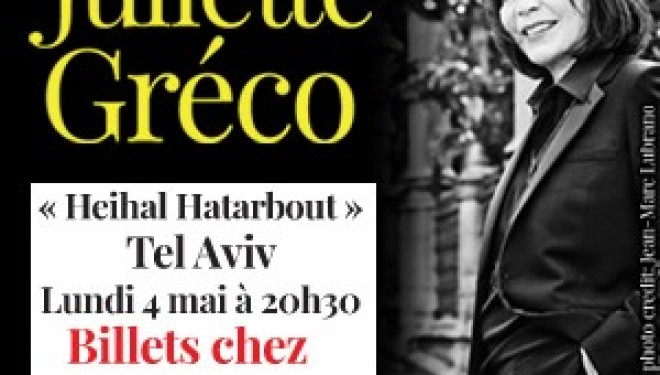 Concert unique de JULIETTE GRECO en Israël dans le cadre de sa tournée d'adieu !