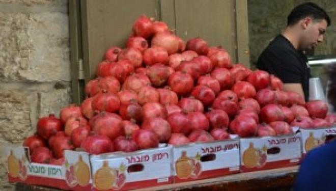 Retour des fruits et légumes de Gaza sur les étals israéliens