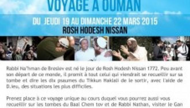 Séjour à Ouman 19 au 22 mars pour Roch Hodech Nissan
