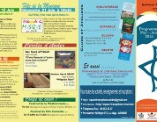 Découvrez les prochaines activités de l'Espace Francophone (Mai et Juin)