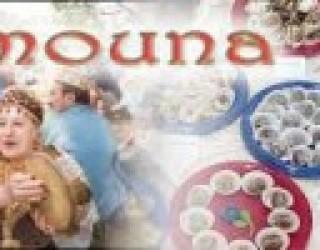 Soupez dans vos maisons et envoyez nous vos photos de Mimouna !!!