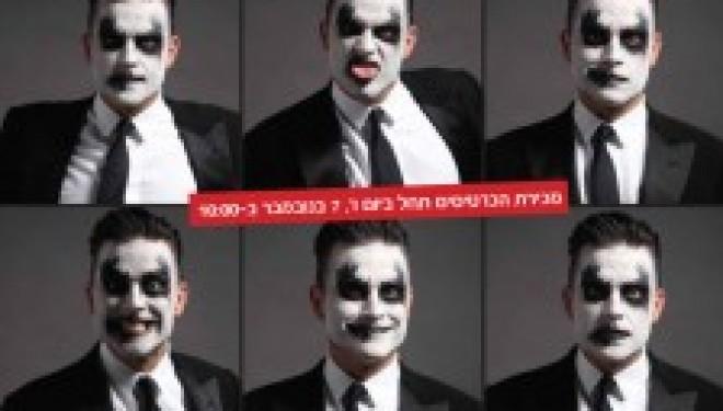 Show biz : Robbie Williams à Tel Aviv le 2 mai prochain !