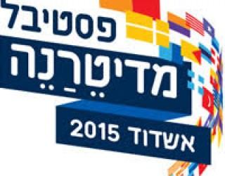 Ashdod : 3 ème Festival de la méditerranée du 8 au 11 juin 2015 ! Musique, cinéma, gastronomie ….