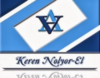 L'autorité fiscale israélienne va enquêter sur plusieurs propriétaires immobilier
