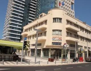 Tel Aviv : Grand bal populaire organise par l ambassade de France pour le 14 juillet 2015