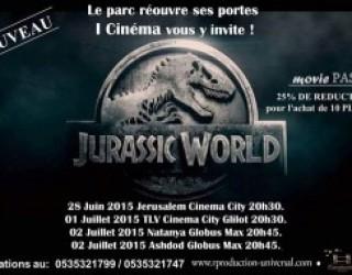 ICINEMA: Vos plus grands Films Américains en version Française en Israël arrive sur ASHDOD!