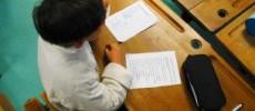 Israël : Calendrier scolaire officiel pour 2015-16 (5776)