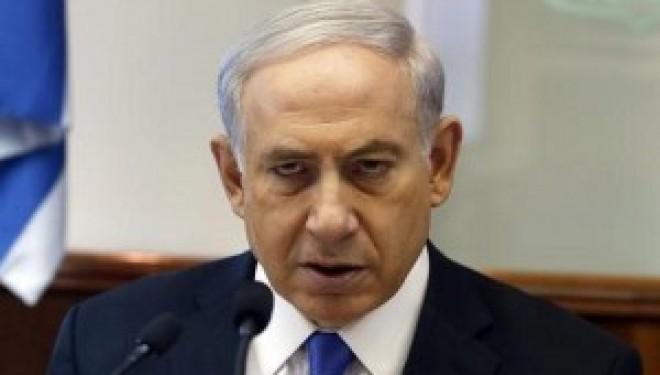 Nucléaire : Netanyahu : « Cet accord est une erreur historique pour le monde »
