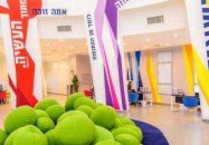 Kivoonim Ashdod propose pour les 18-35 ans un salon pour Etudiants et un oulpan professionnel