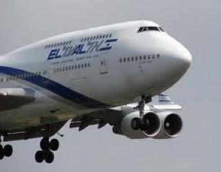 Billets d'avion en Israël, les tarifs ont-ils réellement baissé ?
