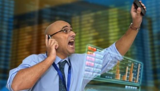 Nouveau : Cours sur le marche de capitaux au collège de Management d'Ashdod