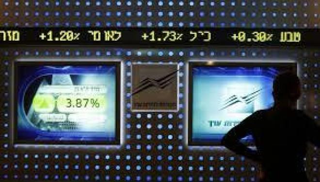 Le taux Shekel / Euro s'enfonce un peu plus