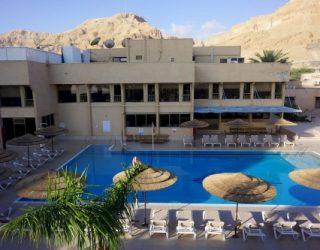 L'association Shavei Tsion vous emmène a Eilat le 29/01 et a la mer morte le 19/02/2017 prochain