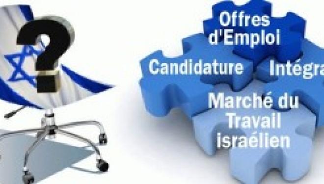 offres d emploi Ashdod et Tel Aviv