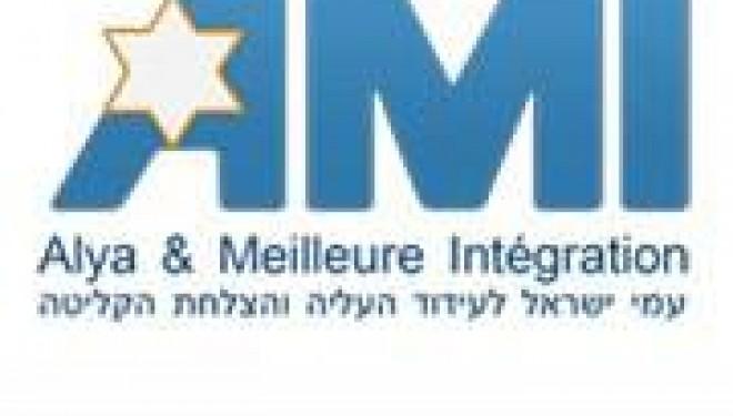 L'antenne AMI ASI Ashdod vous convie a une conférence d'Olivier Rafowich : un an après Tsouk Eytan