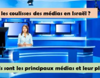 Quels sont les principaux médias et leur place en Israël ?
