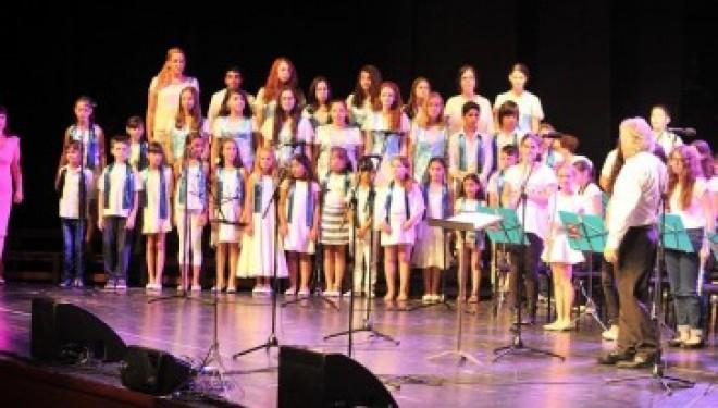 Concert de fin d'année du conservatoire de  musique d'Ashdod