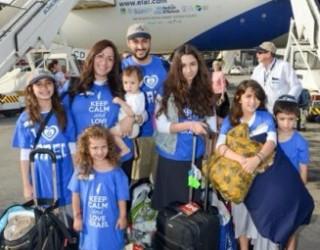 Ouf les vacances sont finies ! Demain c'est la rentrée des classes en Israël.