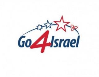 La prestigieuse Conférence Go4Israel 2015, le 26 Octobre à l'hôtel Hilton Tel Aviv, Israël
