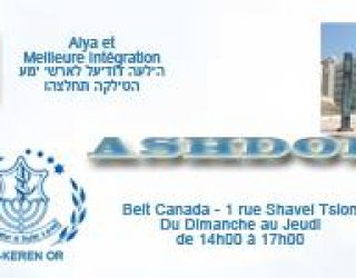 Nouveaux émigrants d'Ashdod, cette soirée vous est consacrée. Venez nous retrouver nombreux !