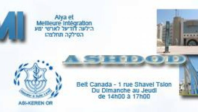 Olim, AMI ASI Ashdod s'occupe de vous : conférences, spectacles, permanences ….