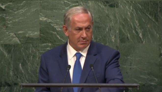 Discours de Netanyahou à l'ONU: un grand moment ! en vidéo sur Ashdodcafe