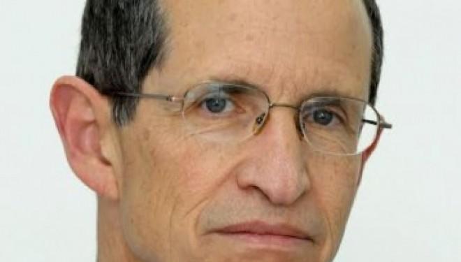 ASSUTA Ashdod : le directeur de l' hôpital vient d'etre nommé