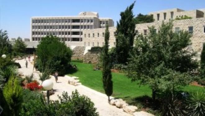 Pourquoi autant d'étudiants américains viennent en Israël?