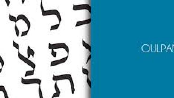 Le Misrad haklita d'Ashdod propose un oulpan professionnel pour futures secrétaires bilingues francais-hebreu