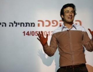 Cellcom va acquérir Golan Telecom pour 1,17 milliard de shekels