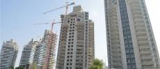 Petit récapitulatif indispensable sur la fiscalité lors de l'achat d'un bien immobilier