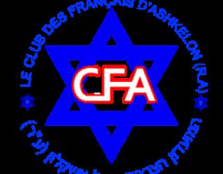 LE CLUB DES FRANÇAIS D'ASHKELON vous convie à sa première Assemblée Générale Ordinaire