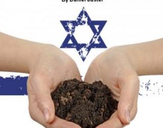 Le ministère du Tourisme israélien offre des visites guidées gratuites