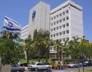 Conférence-Débat: l'évolution de l'image d'Israël dans les médias -«Du sionisme au compassionisme?»