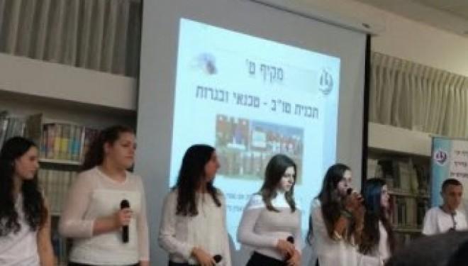 Ashdod : La Compagnie d'Electricité dans des actions communautaires pour l'éducation et la technologie
