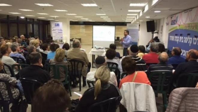 Site rencontre francophone israel