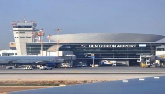 Israel : Ben Gourion nommé 4ème meilleur aéroport au monde