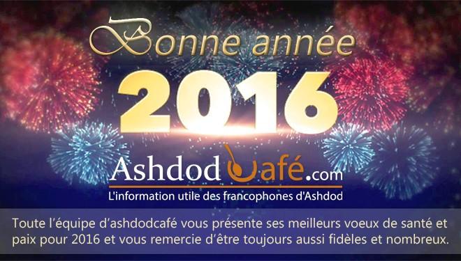 Chers Amis, toute l'équipe d'Ashdodcafe.com vous souhaite une excellente annee 2016