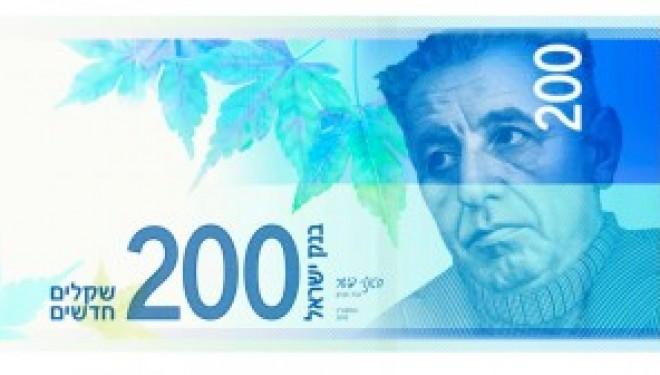 Nouvelles en bref sur le port d Ashdod, le nouveau billet de 200 sh, cigarette….